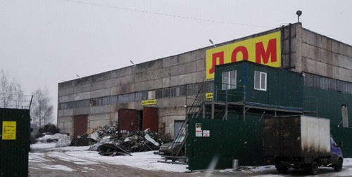 ООО Костромет